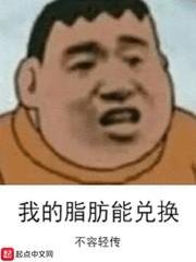 時莜萱盛翰鈺
